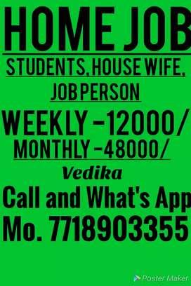 Home job good salary earn in a week