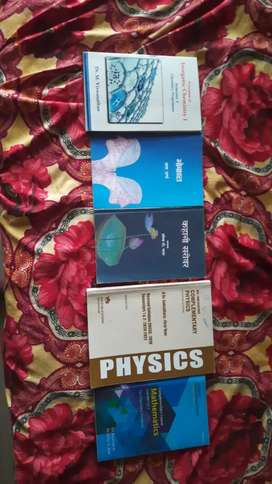 1st sem bsc chemistry all text available