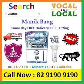 """Manik Baug AquaGrand RO + UV+UF+Minerals+B12+Vitamins 12L  Click to """"C"""