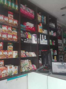 General store business urgent sale in reasonable price