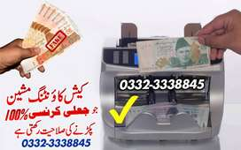 -cash counting machine price in pakistan,packet counting,safe locker
