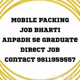 Mobile company Office job bharti