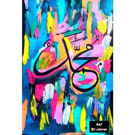 """MUHAMMAD"" abstract calligraphy by poster colours"