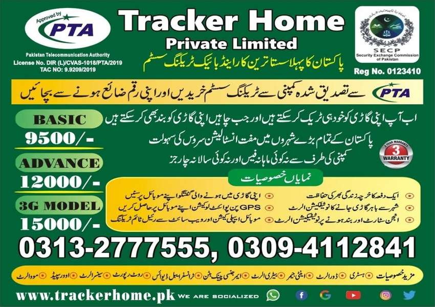 PTA approved Life time free car tracker with 3 year warranty real-time 0