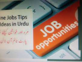 Start your Smart Income with typing jobs