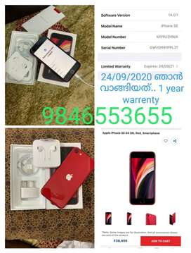 Apple iphone SE red 64gb. New box piese