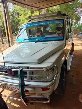Car for sell with gold condition no remarks about car with carrier