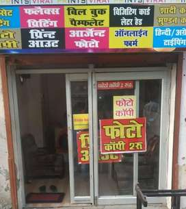 Shop for rent at peak location aishbagh