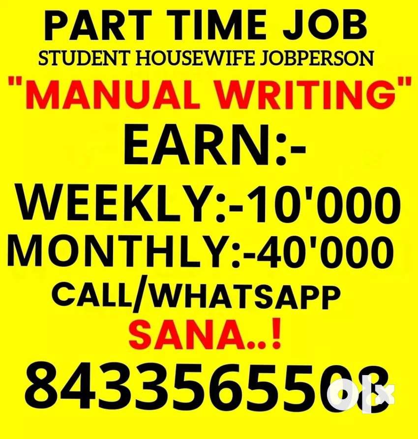 Home job offer 0