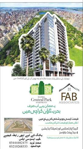 Bahria Central Park Apartments, 2 Bed Apartment On Very low Price