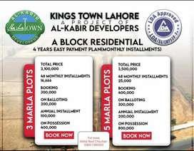 Book Plot Just 3 Lac on Raiwand Rd in Kings Town/AlKabir Town Phase 3