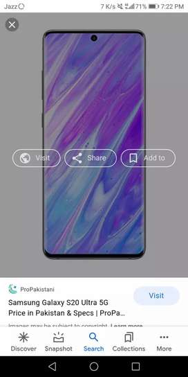 S20 ultra Glass Protector