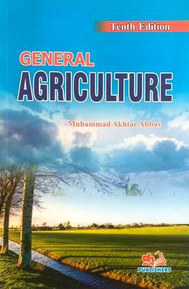 CSS Agriculture Text Book: Direct from author