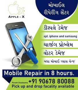 all types off mobile repairing pickup and drop only rajkot