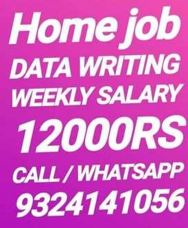 Hand writing job weekly salary 12000