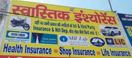 Swastik Insurance Gallery (Complete Cover Insurance)