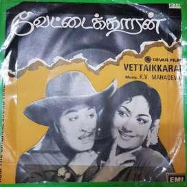 tamil old film EP record