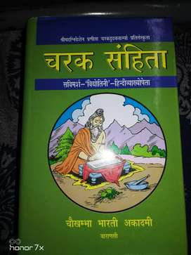 A great book for ayurveda students... Author is pdt. Kashinath Shastri