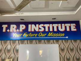 Required teacher all subject  all classes On salary and onpartnership