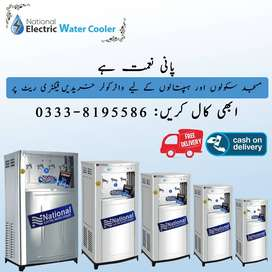 Electric Water Cooler on Factory Rates