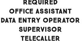 URGENT REQUIRED BLOCK SURVEYOR AND DATA ENTRY OPERATOR