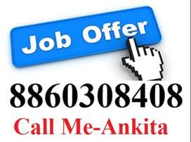 Jobs Others Full time job apply in helper