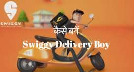 Delivery Boy required for delivering in Swiggy company
