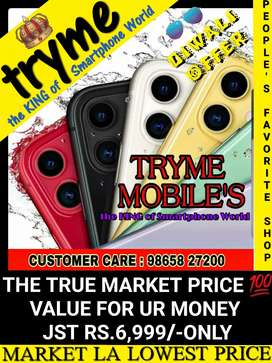 TRYME All MOBILE'S LOWEST PRICE IN MARKET