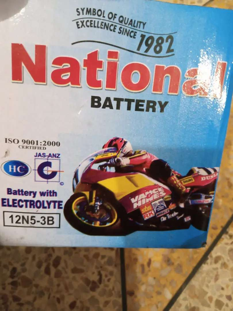 National 5 amp battery 10/10 condition.