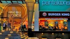 Umrao Mall Fresher Job Hiring - अनपढ़ से ग्रेजुएट सभी मान्य