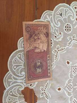Uang Kuno 5 wu Jiao zhongguo buat Kolektor uang