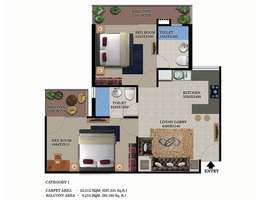 Global Heights by Breez Builders and Developers Pvt. Ltd. is located a