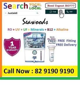 Seawoods1 AquaGrand RO Water Purifier Water Filter AC dth bed car  Aqu