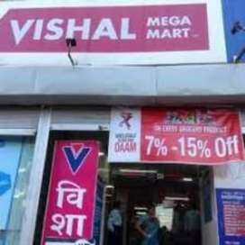 Urgent requirement in Vishal mega Mart for fresher candidate