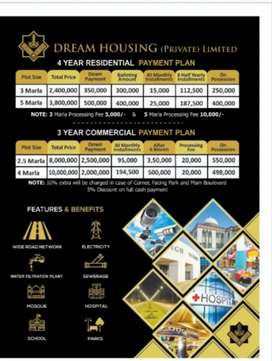 3 marla plot file in 4 year easy installment plan LDA approved project