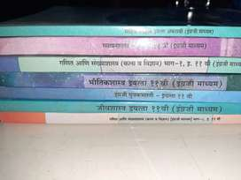 Books 11th science