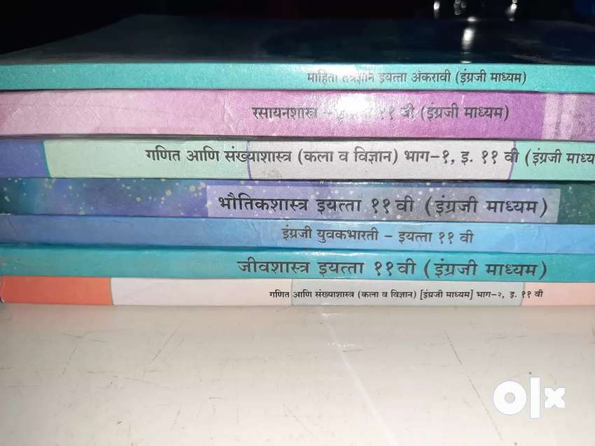 Books 11th science 0