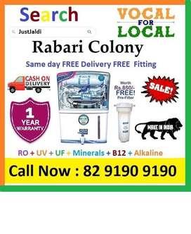 Rabari Colony AquaGrand RO + UV+UF+Minerals+ B12+ Vitamins 12L  Book N