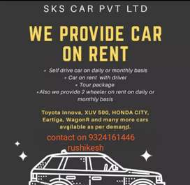 Cars avalible on rent self drive car start from 1500