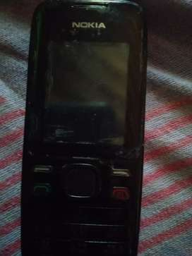 this is nokia 2690 working condition