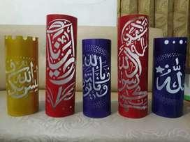 Lampu ukir kaligrafi