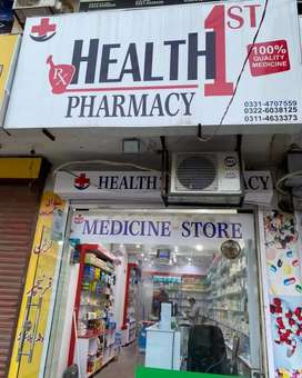 Sales Person in Pharmacy