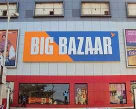 Urgent Requirement in BIG BAZAAR RANCHI.