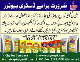 Distributors required for City Tea company
