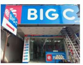 Joining in big c mobiles