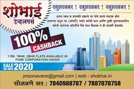 100% cashback offer 1Rk flat only 5.5 lakh rs in corporation ready pos