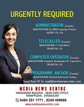 Office staff required for media centre