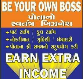 Independent Bussiness Opportunity