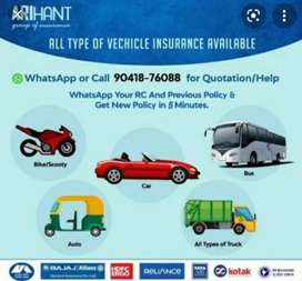 All vehicle insurance available