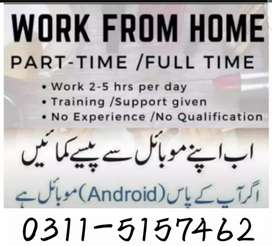 Part time and full time